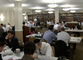 Kollel-Interior-Wide